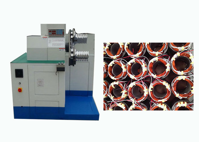 Horizontal Induction Motor Coil Winding Machine 0.3-1.2 mm Wire Diamete